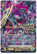"""Revenger, Phantom Blaster """"Abyss"""" SCR G-BT06/SR04"""
