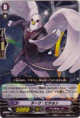 Lark Pigeon EB01/025 C