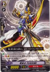 Swift Archer, FUSHIMI EB01/026 C