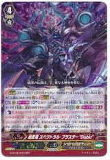 """Dark Dragon, Spectral Blaster """"Diablo"""" RRR G-BT06/004"""