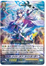 Knight of Light Order R G-BT06/023