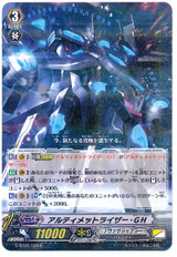 Ultimate Raizer Glory-hand R G-BT06/029