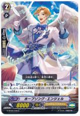 Hopesong Angel C G-BT06/046