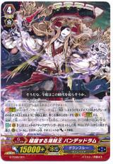 Pirate King of Secret Schemes, Bandit Rum  G-TD08/001