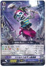 Underling Pirate Skeleton  G-TD08/011