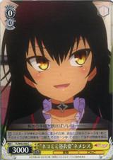 Cat-Ear Yukata Nemesis TL/W42/020