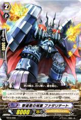 Revenger Fortress, Fatalita TD10/008