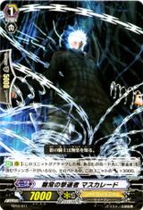 Transient Revenger, Masquerade TD10/011