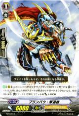 Buranbau Revenger TD10/012
