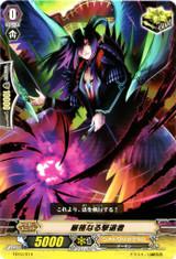 Grim Revenger TD10/014