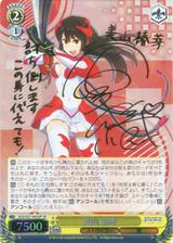 Tsubame Miyama SGS/S37/003SP SP