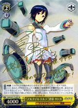 Altair Torte Satoka Sumihara SGS/S37/T12SP SP