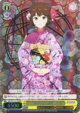New Year Tsubame Miyama SGS/S37/011R RRR