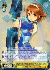 Altair Torte Yuumi Sajima SGS/S37/T10R RRR