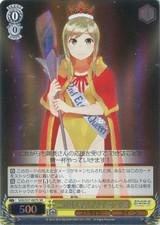 Io, Second Eternal Queen SGS/S37/007S SR