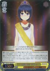 Satoka, Stage to Shine SGS/S37/009S SR
