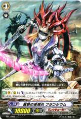 Raid Star-vader, Francium TD11/002