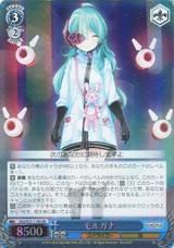 Morgana SGS/S37/114S SR