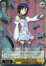 Altair Torte Satoka Sumihara SGS/S37/T12S SR