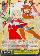Special Mission! Iori&Yuumi SGS/S37/P01