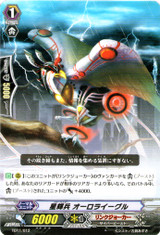 Star-vader, Aurora Eagle TD11/012