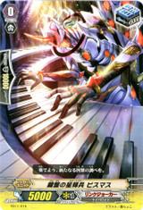 Keyboard Star-vader, Bismuth TD11/016