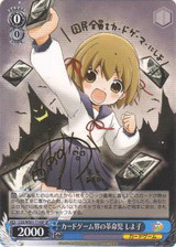 Revolutionary Child of the Card Game Industry Shiyoko CGS/WS01/T14SP SP