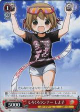 Shirokuro Runner Shiyoko CGS/WS01/T05