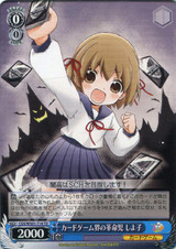 Revolutionary Child of the Card Game Industry Shiyoko CGS/WS01/T14