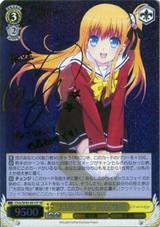 Something Precious Yusa Nishimori CHA/W40/001SP SP