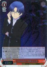Something Precious Joujirou Takajou CHA/W40/051SP SP