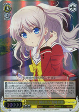 What Do You Think About When You Are Alone Nao Tomori CHA/W40/002S SR