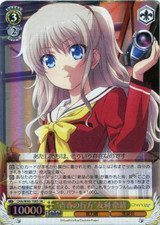 Youth's Whereabouts Nao Tomori CHA/W40/T08S SR