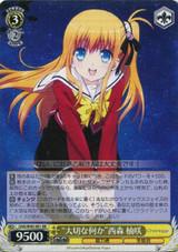 Something Precious Yusa Nishimori CHA/W40/001