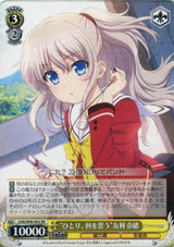 What Do You Think About When You Are Alone Nao Tomori CHA/W40/002