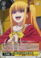 Happy Face Misa CHA/W40/004