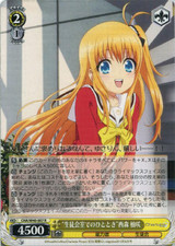 Moment in the Student Council Room Yusa Nishimori CHA/W40/007