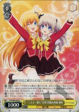 Two of Them Together Nao Tomori & Yusa Nishimori CHA/W40/009