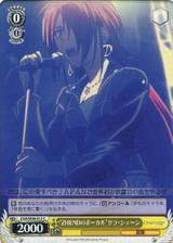 ZHIEND's Vocalist Sala Shane CHA/W40/015