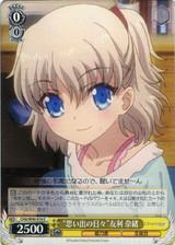 Days Recalled Nao Tomori CHA/W40/016