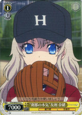 Serious Just for a Moment Nao Tomori CHA/W40/019