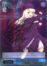 Snow Fairy Illya FS/S36/072SP SP