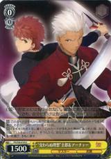 Parallel Ideals Shirou & Archer FS/S36/010