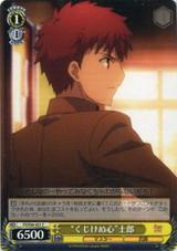 Unbroken Spirit Shirou FS/S36/021