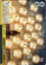 Gate of Babylon FS/S36/029