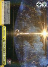Excalibur FS/S36/030