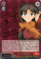 Rin, Day of Date FS/S34/052SP SP