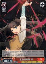 Rin, Gem Magician FS/S34/T19SP SP