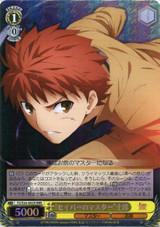Saber's Master Shirou FS/S34/002R RRR