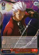 Heroic Spirit Archer FS/S34/053R RRR